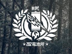 ROC 國軍單位徽章設計
