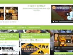 虎科大中部創新自造教育基地網站