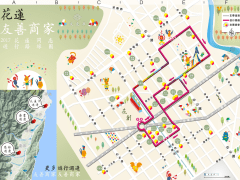 花蓮彩虹遊行地圖