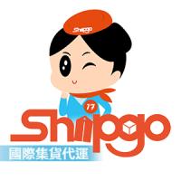 世購國際股份有限公司 logo