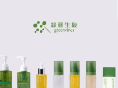 Greenvines organic Taiwanese skincare e-commerce o