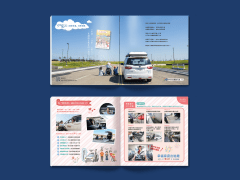 內頁排版設計 Magazine layout design