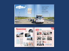 內頁排版設計 Magazine layout design
