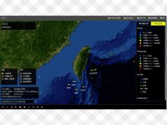 航跡展示系統