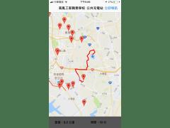 地圖應用APP