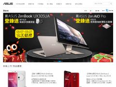 華碩官方購物網站