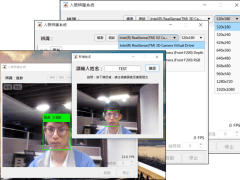人臉辨識程式