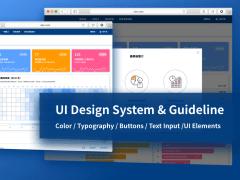數據分析網站設計規範 Wed Design Guideline