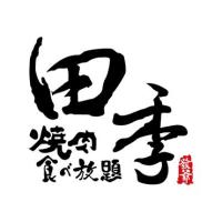 田季餐飲集團HQ_全幃股份有限公司