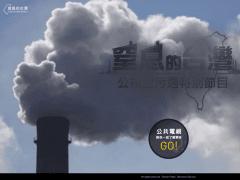 網頁設計-窒息的台灣