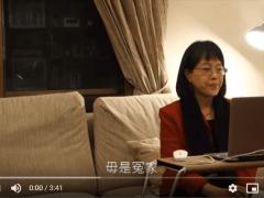 廖玉蕙老師台語朗讀影片製作