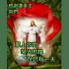 耶穌基督教會