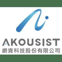 Akousist 網資科技股份有限公司