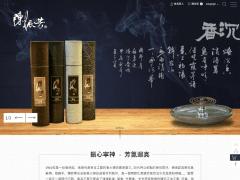 陳振芳百年香舖網站改版首頁雛形設計