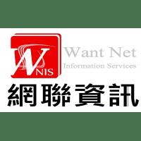 網聯資訊有限公司 logo