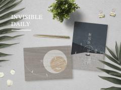 平面設計|無形的日常|明信片|石材&木紋