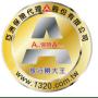 亞洲保險代理人股份有限公司