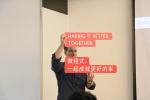 微程式資訊股份有限公司 work environment photo