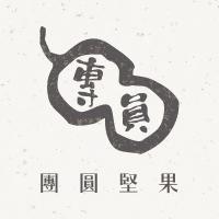 團圓堅果 logo