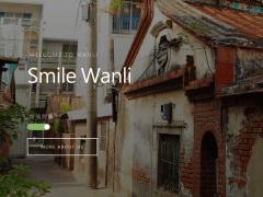 SmileWanli