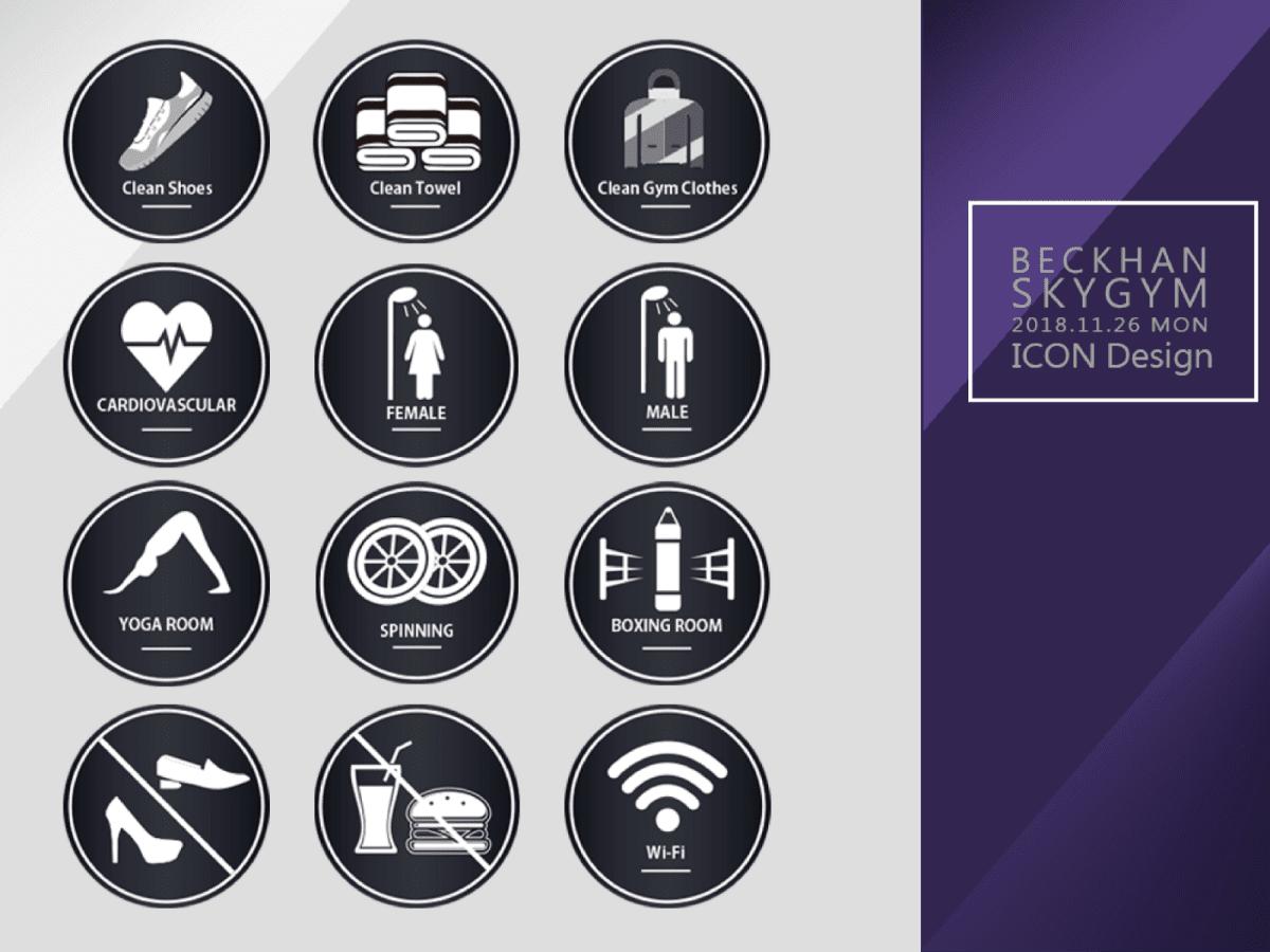 Icon Design Bkh Michaels Portfolio