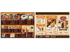 新港茶餐廳-菜單設計