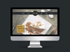 UI DESIGN_DAYSSERT WEB