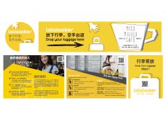 【Graphic Design】lalalocker平面設計