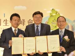 2019臺日地方創生高峰會硬體規劃