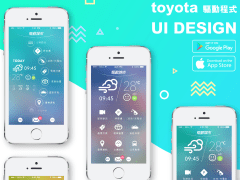 toyota 驅動程式App UI Design