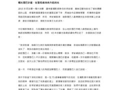 曙光雪巴計畫_李安峰專訪