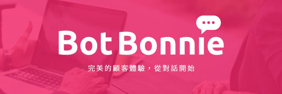 BotBonnie 邦妮科技有限公司