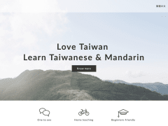 Mrs. Zheng Mandarin/Taiwanese Tutor