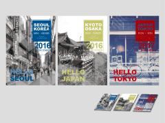 旅遊手冊設計