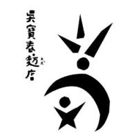 吳寶春食品股份有限公司