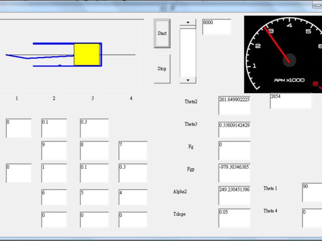 Using Visual Basic to Simulate Engine Dynamics