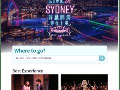 React Travel Website
