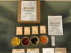 「重返1949─40年代台灣的糧食戰爭」個人原創歷史桌遊