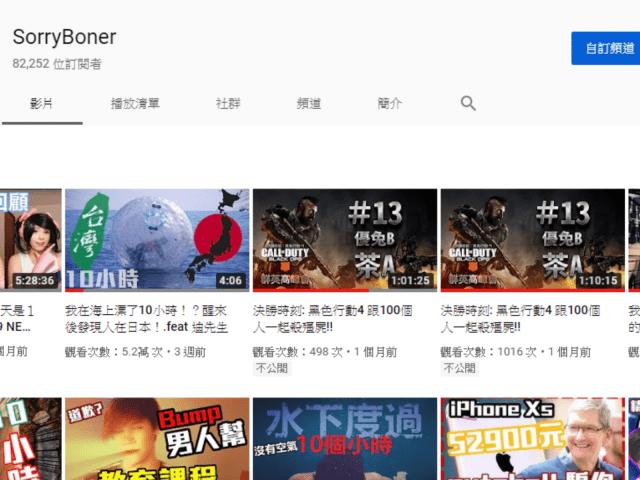 Youtube頻道 (訂閱8.2萬) 、Facebook粉專(5萬追蹤)