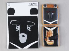 專題設計—視覺傳達組—糖霜樂餅 (台灣黑熊吹笙)
