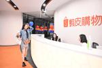 蝦皮購物 Shopee work environment photo
