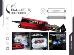 Bullet R