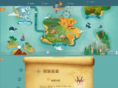 鹿比動物園 動物觀光網站