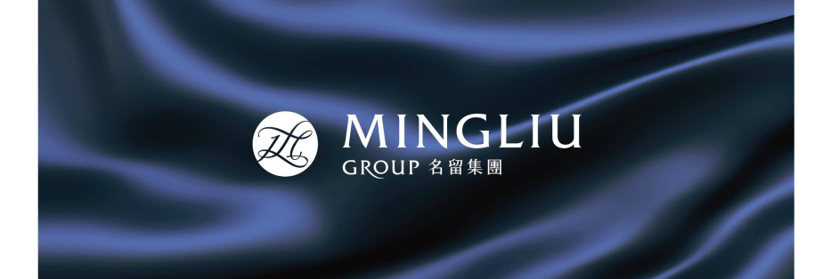 Mingliu Group 名留集團總部