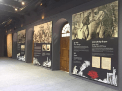 Museum for The First War of Independence
