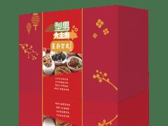 【型男大主廚】年菜禮盒設計