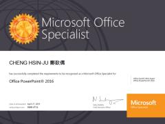 Office PowerPoint 2016