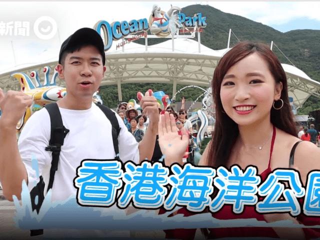 香港海洋公園-航海王20周年特展