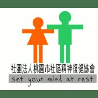 社團法人桃園市社區精神復健協會