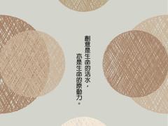 201604平面設計